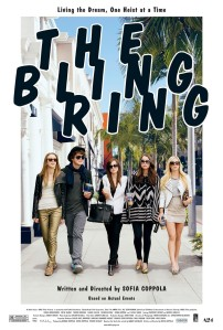 bling_ring_ver2_xlg
